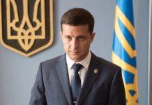 Законопроєкт про «Пласт» повернули до парламенту з пропозиціями президента